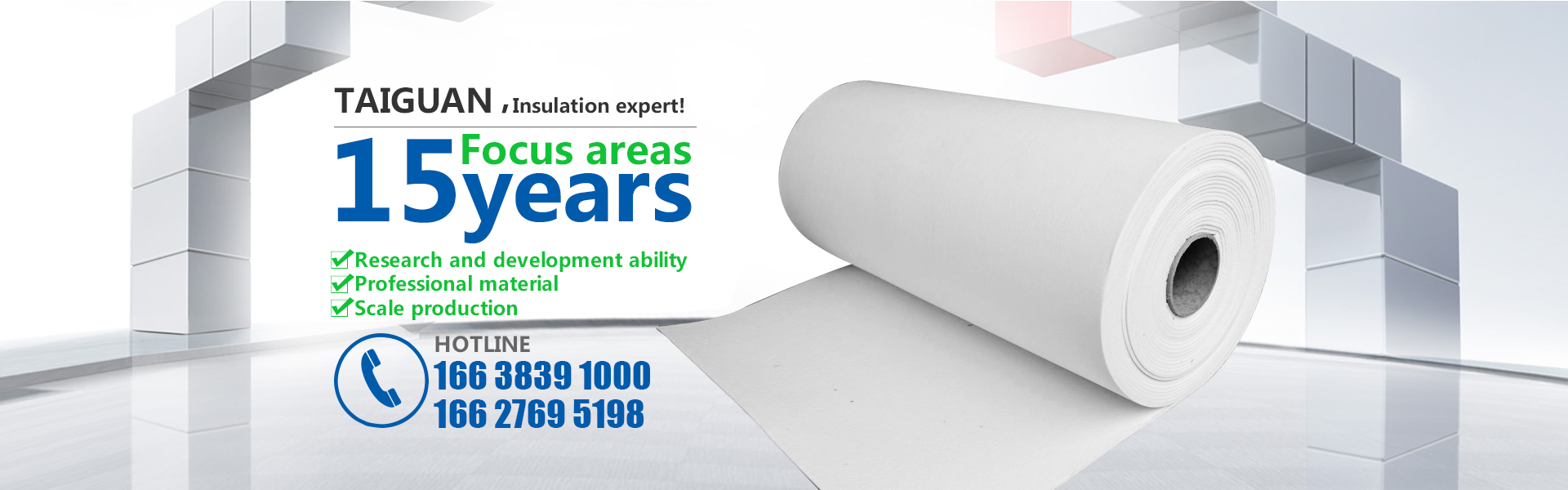 Henan Taiguan Thermal Insulation Material Co., Ltd.